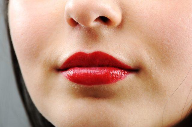 jaký tvar pusy je atraktivní?